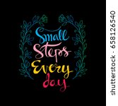 small steps every day... | Shutterstock .eps vector #658126540