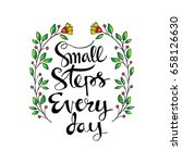small steps every day... | Shutterstock .eps vector #658126630