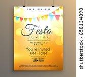 latin american festa junina... | Shutterstock .eps vector #658134898