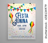 festa junina celebration party... | Shutterstock .eps vector #658134979