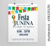 happy festa junina poster... | Shutterstock .eps vector #658135150