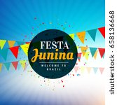 background for festa junina... | Shutterstock .eps vector #658136668