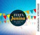 background for festa junina... | Shutterstock .eps vector #658136668