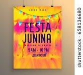 festa junina flyer design... | Shutterstock .eps vector #658136680