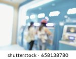 blurred people at atm boxes in... | Shutterstock . vector #658138780