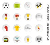 soccer football icons set in... | Shutterstock .eps vector #658140460