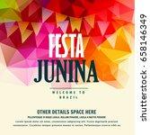 festa junina brazilian june... | Shutterstock .eps vector #658146349