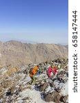 toubkal national park  the peak ...   Shutterstock . vector #658147444