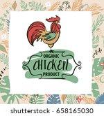 freehand drawn vector logotype... | Shutterstock .eps vector #658165030