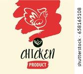 freehand drawn vector logotype... | Shutterstock .eps vector #658165108