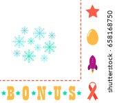 snowflakes icon illustration.... | Shutterstock . vector #658168750