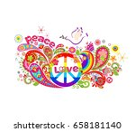 colorful poster with abstract... | Shutterstock .eps vector #658181140