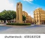 beirut  lebanon   may 22  2017  ... | Shutterstock . vector #658183528