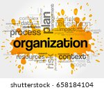 organization word cloud collage ... | Shutterstock . vector #658184104
