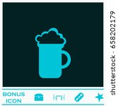 beer icon flat. blue pictogram...