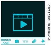 video icon flat. blue pictogram ...