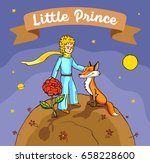 the little prince with his rose ... | Shutterstock .eps vector #658228600