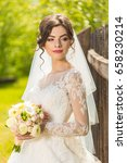 wedding. young beautiful bride... | Shutterstock . vector #658230214