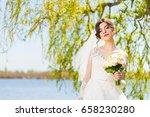 wedding. young beautiful bride... | Shutterstock . vector #658230280