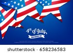 fourth of july. 4th of july... | Shutterstock .eps vector #658236583