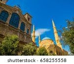 coexistence of religions in... | Shutterstock . vector #658255558