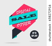 sale banner on a light... | Shutterstock .eps vector #658272916