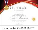 certificate or diploma retro... | Shutterstock .eps vector #658273570