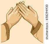 handshake tradition ramadhan   Shutterstock .eps vector #658294930