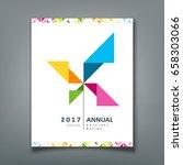 cover annual report  turbine...   Shutterstock .eps vector #658303066