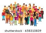 flat illustration of society...   Shutterstock .eps vector #658310839