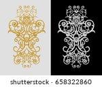 set of decorative elements.... | Shutterstock . vector #658322860