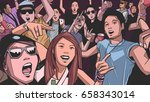 illustration of people partying ... | Shutterstock .eps vector #658343014