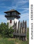 roman limes watch tower near... | Shutterstock . vector #658384558