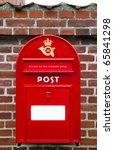 Post Danmark  Danish Mail Box