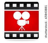 movie camera icon   Shutterstock .eps vector #65843881
