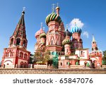 Cupola of Saint Basil's Cathedral on Red square, detailed view, Moscow, Russia - stock photo