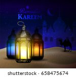 lantern stands in the desert at ... | Shutterstock .eps vector #658475674