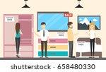 furniture store interior. | Shutterstock .eps vector #658480330