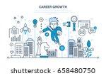 career growth  leadership... | Shutterstock .eps vector #658480750