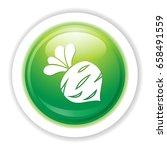 radish icon | Shutterstock .eps vector #658491559