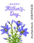 mothers day greeting card with... | Shutterstock . vector #658495630