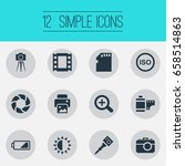 vector illustration set of... | Shutterstock .eps vector #658514863