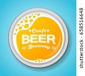 glass of beer with foam   top... | Shutterstock .eps vector #658516648