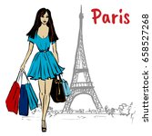 walking woman with shopping... | Shutterstock .eps vector #658527268