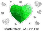 light green vector heart... | Shutterstock .eps vector #658544140