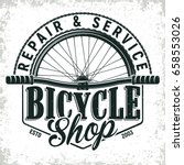 vintage bicycles repair shop... | Shutterstock .eps vector #658553026