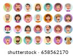 people icons set. avatar... | Shutterstock .eps vector #658562170