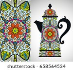 teapot with decorative ornament ... | Shutterstock .eps vector #658564534