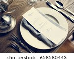 elegant restaurant table... | Shutterstock . vector #658580443