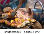 close up grilling barbecue in... | Shutterstock . vector #658584190